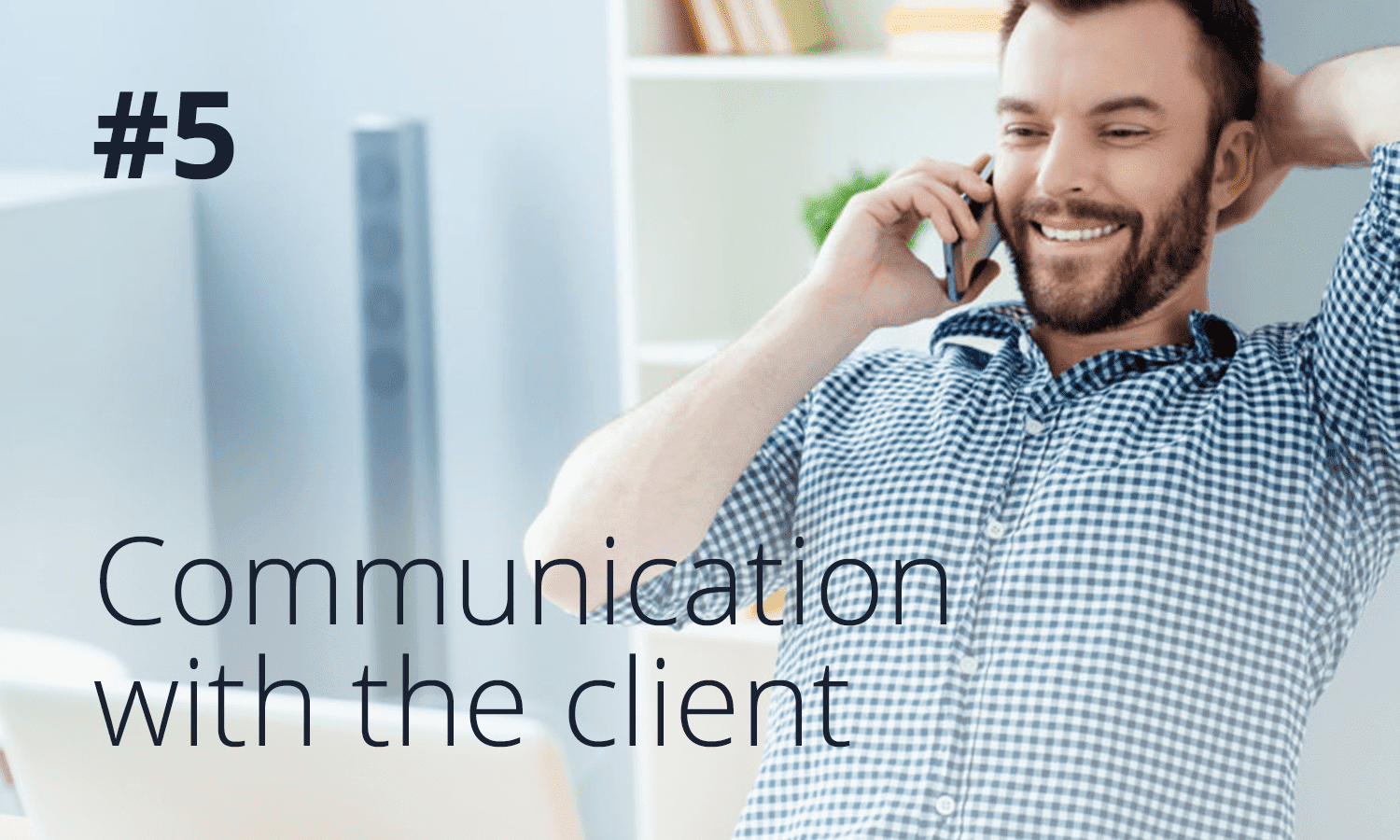 communication with client